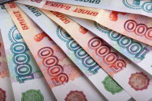 Приметы, чтобы деньги водились: как правильно обращаться с денежными средствами